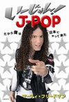 J_pop_mf_2