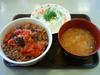 Tomato_nasu_toku_2