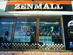 Zen_mall_takeshita