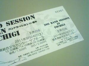 Ticket110924