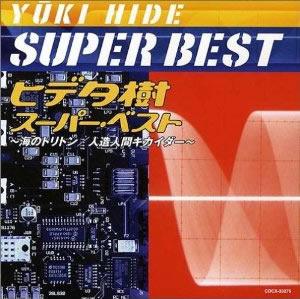 Hide_yuki