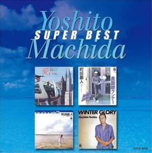 Yoshito_machida