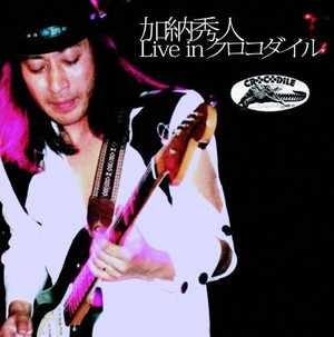 Live_in_